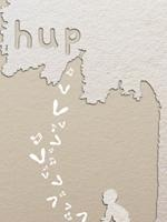Hup - a Classical Music Show for Babies and Parents @ The Brunton | Musselburgh | United Kingdom